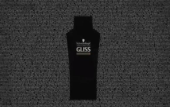 GLISS SHINE